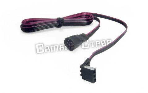 Опциональный кабель для парктроников ШП-8