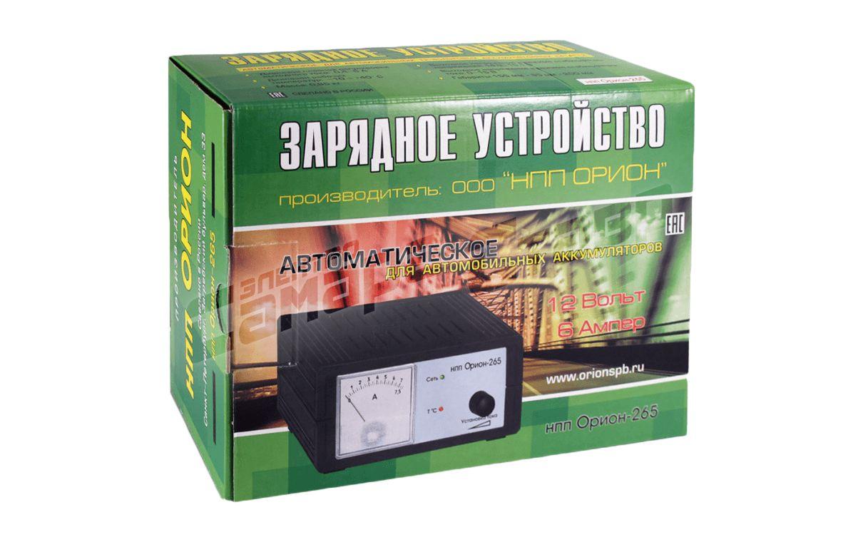 Физиотерапия  купить аппараты физиотерапии для дома в СПб